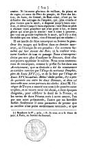 Страница 312