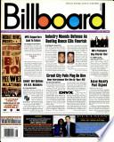 26 јун 1999
