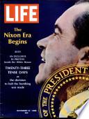 15 нов. 1968