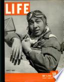 4 мај 1942