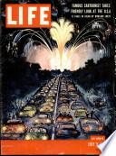 5 јул 1954