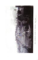 Страница 198