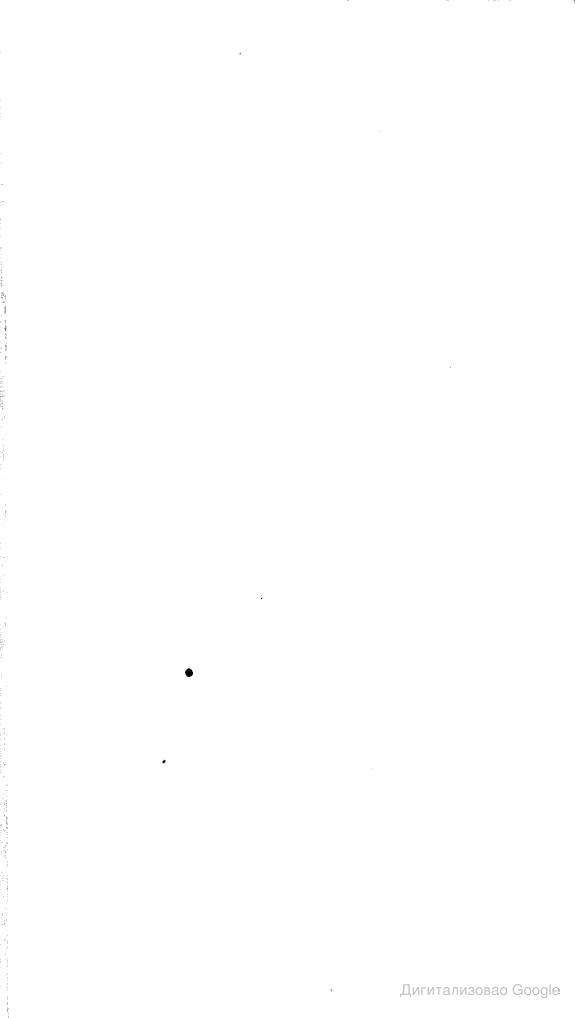 [ocr errors][ocr errors][ocr errors][ocr errors][ocr errors][merged small][ocr errors][ocr errors][merged small]