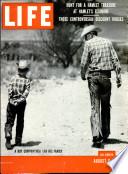 9 авг 1954