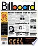 22 авг 1998
