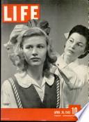 26 апр 1943