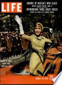 30 мар 1959