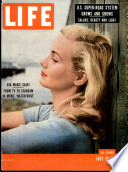 19 јул 1954