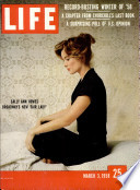 3 мар 1958