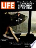 31 авг 1962