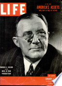 1 јан 1951
