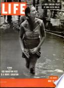 19 мај 1952