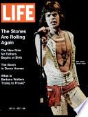14 јул 1972