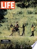 7 феб 1964