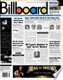 21 феб 1998