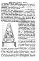 Страница 475