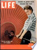 14 јун 1954