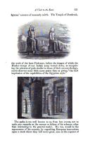 Страница 151