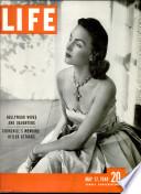 17 мај 1948