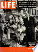 23 авг 1954