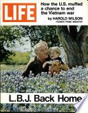 21 мај 1971