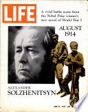 23 јун 1972