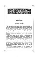 Страница 270
