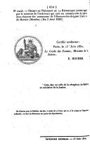 Страница 650