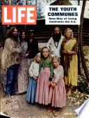 18 јул 1969