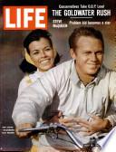12 јул 1963
