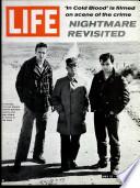 12 мај 1967