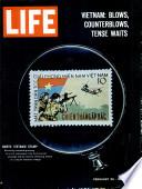 26 феб 1965