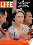 21 феб 1955