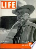 10 апр 1939