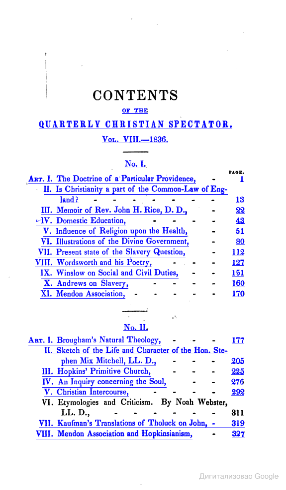 Страница књиге