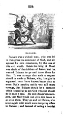 Страница 234