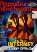 апр 1996