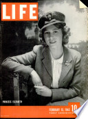 15 феб 1943