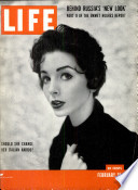 15 феб 1954