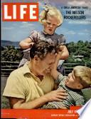 11 јул 1960