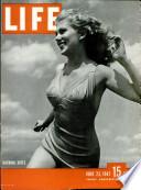 23 јун 1947