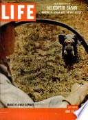 10 јун 1957