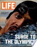 18 авг 1972