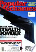 окт 1995