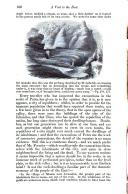 Страница 160