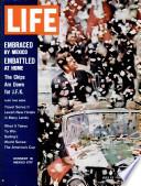 13 јул 1962