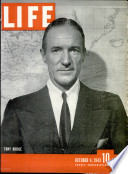 4 окт 1943