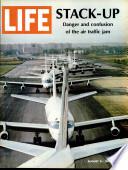 9 авг 1968