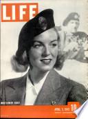5 апр 1943