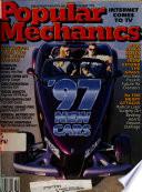 окт 1996